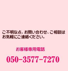 東京、横浜のベビーシッター問合せ